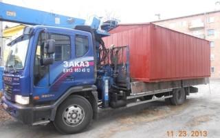 Эвакуатор в городе Абакан Эвакуатор 24 ч. — цена от 800 руб