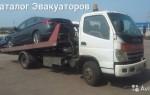 Эвакуатор в городе Самара Служба Эвакуации 24 ч. — цена от 1000 руб