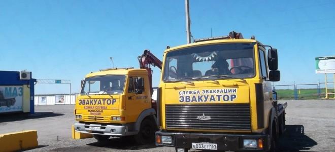Эвакуатор в городе Зерноград Эвакуатор 24 ч. — цена от 800 руб