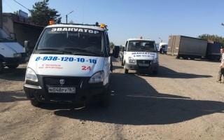 Эвакуатор в городе Шахты Эвакуатор 24 ч. — цена от 1000 руб