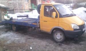 Эвакуатор в городе Нижний Тагил Эва 24 ч. — цена от 800 руб