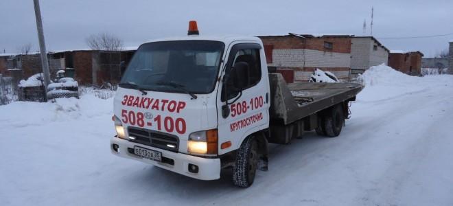 Эвакуатор в городе Вологда Эвакуатор 24 ч. — цена от 800 руб
