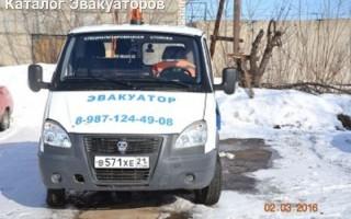 Эвакуатор в городе Цивильск Помощь 21 24 ч. — цена от 800 руб