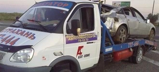 Эвакуатор в городе Астрахань Автобан 24 ч. — цена от 800 руб