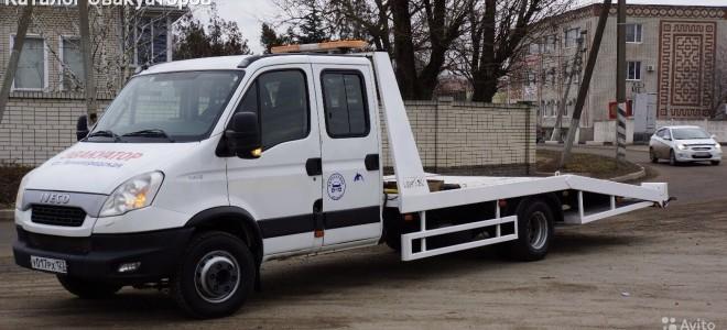 Эвакуатор в городе Кущёвская Константин 24 ч. — цена от 800 руб