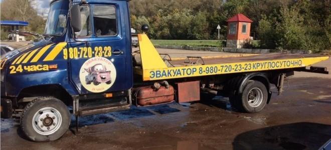 Эвакуатор в городе Плавск Эвакуатор 24 ч. — цена от 800 руб