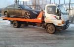 Эвакуатор в городе Серпухов Сергей 24 ч. — цена от 800 руб