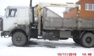 Эвакуатор в городе Борисоглебск Александр 24 ч. — цена от 800 руб