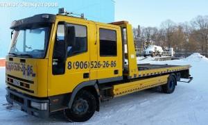 Эвакуатор в городе Переславль-Залесский Эвакуатор 24 ч. — цена от 500 руб