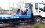 Эвакуатор в городе Серпухов Шархан 24 24ч ч. — цена от 800 руб