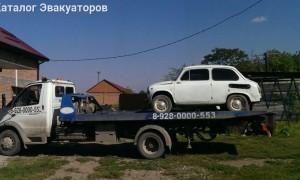Эвакуатор в городе Грозный Эвакуатор 24 ч. — цена от 800 руб