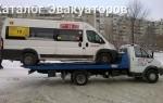 Эвакуатор в городе Челябинск Дежурный эвакуатор 24 ч. — цена от 500 руб