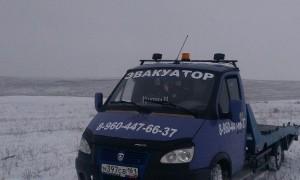 Эвакуатор в городе Гуково Эвакуатор 24 24 ч. — цена от 1000 руб