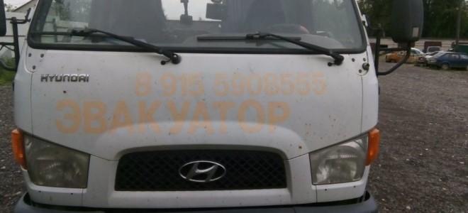 Эвакуатор в городе Скопин Виктор 24 ч. — цена от 800 руб
