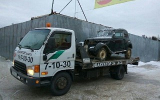 Эвакуатор в городе Нягань Эвакуатор 24 ч. — цена от 800 руб