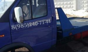 Эвакуатор в городе Бронницы Эвакуатор 24 ч. — цена от 2000 руб