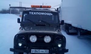Эвакуатор в городе Барнаул Техпомощь 24 ч. — цена от 800 руб