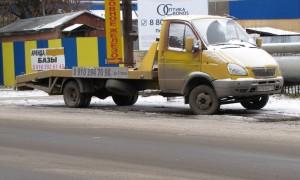 Эвакуатор в городе Заволжье Александр 24 ч. — цена от 800 руб