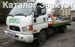 Эвакуатор в городе Москва АвтоДруг 24 ч. — цена от 1000 руб
