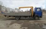 Эвакуатор в городе Рыбинск ООО СпецДорТех 24 ч. — цена от 800 руб