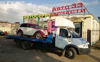Эвакуатор в городе Александров Авто 33 24 ч. — цена от 800 руб