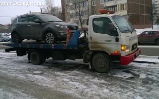 Эвакуатор в городе Чехов Evakuator-Chekhov 24 ч. — цена от 800 руб
