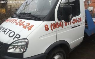 Эвакуатор в городе Майкоп Эвакуатор 24 ч. — цена от 1000 руб