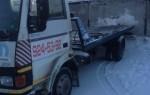 Эвакуатор в городе Санкт-Петербург Эвакуаторная помощь 24 ч. — цена от 1000 руб