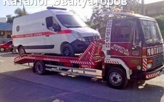 Эвакуатор в городе Севастополь Avtosos 24 ч. — цена от 800 руб