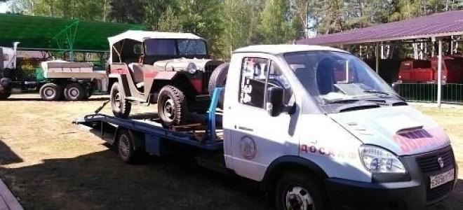 Эвакуатор в городе Ногинск Богородск-сервис 24 ч. — цена от 800 руб