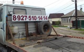 Эвакуатор в городе Волгоград Николай 24 ч. — цена от 800 руб