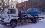 Эвакуатор в городе Тюмень Автодруг 24 ч. — цена от 500 руб