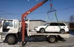 Эвакуатор в городе Хабаровск Евгений 24 ч. — цена от 800 руб