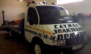 Эвакуатор в городе Орск Эвакуатор 24 ч. — цена от 800 руб