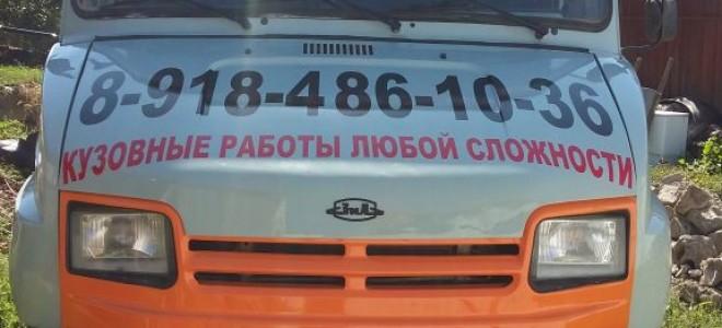 Эвакуатор в городе Ахтырский Антон 24 ч. — цена от 800 руб