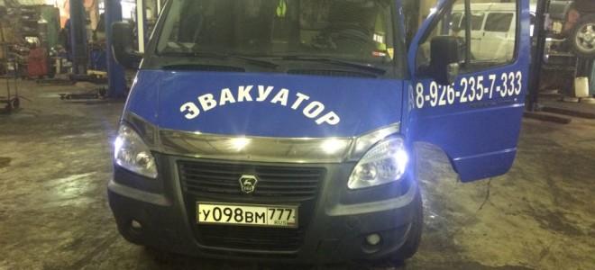 Эвакуатор в городе Ступино Николай 24 ч. — цена от 800 руб