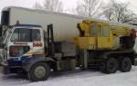 Эвакуатор в городе Чебоксары Аркадий 24 ч. — цена от 800 руб
