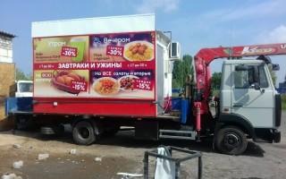 Эвакуатор в городе Усмань Стас 24 ч. — цена от 800 руб