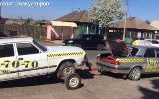 Эвакуатор в городе Минусинск Ваше Любимое 24 ч. — цена от 1000 руб