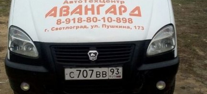Эвакуатор в городе Светлоград Автотехцентр 24 ч. — цена от 800 руб