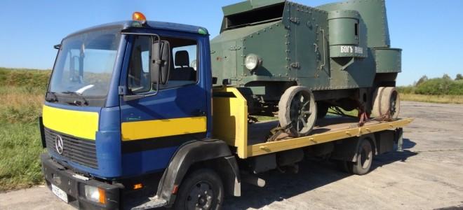 Эвакуатор в городе Черняховск Леонид 24 ч. — цена от 800 руб