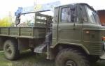 Эвакуатор в городе Павловский Посад Эвакуатор 24 ч. — цена от 800 руб