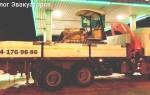 Эвакуатор в городе Хабаровск Эвакуатор 24 ч. — цена от 800 руб