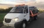 Эвакуатор в городе Самара Эвакуатор 24 ч. — цена от 1000 руб