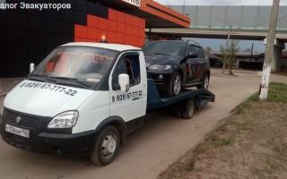 Эвакуатор в городе Жуковский Эвакуатор 24 24 ч. — цена от 800 руб
