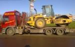 Эвакуатор в городе Самара Эвакуатор 163 24 ч. — цена от 800 руб