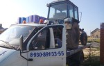 Эвакуатор в городе Тула Александр 24 ч. — цена от 800 руб