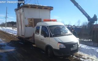 Эвакуатор в городе Великий Устюг Эвакуация 24 ч. — цена от 800 руб