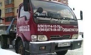 Эвакуатор в городе Солнечногорск Александр 24 ч. — цена от 800 руб