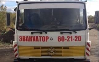 Эвакуатор в городе Мурманск 51 Эвакуатор 24 ч. — цена от 800 руб